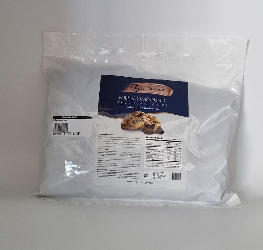 Milk Compound Chocolate Chips - 1KG
