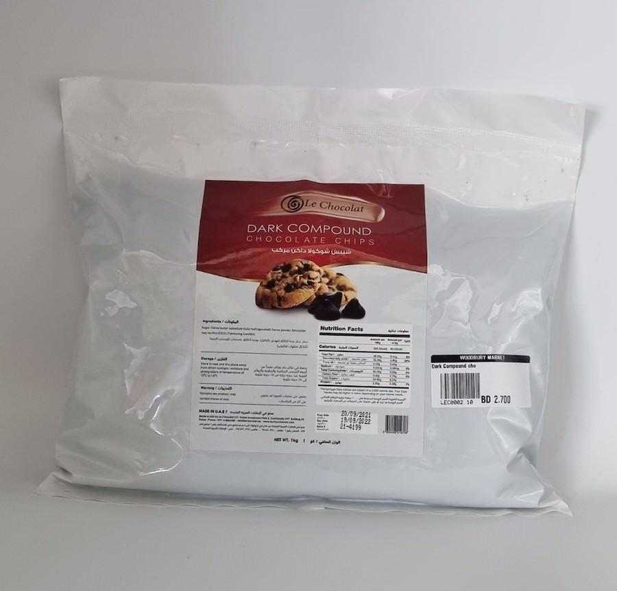 Dark Compound Chocolate Chips - 1KG