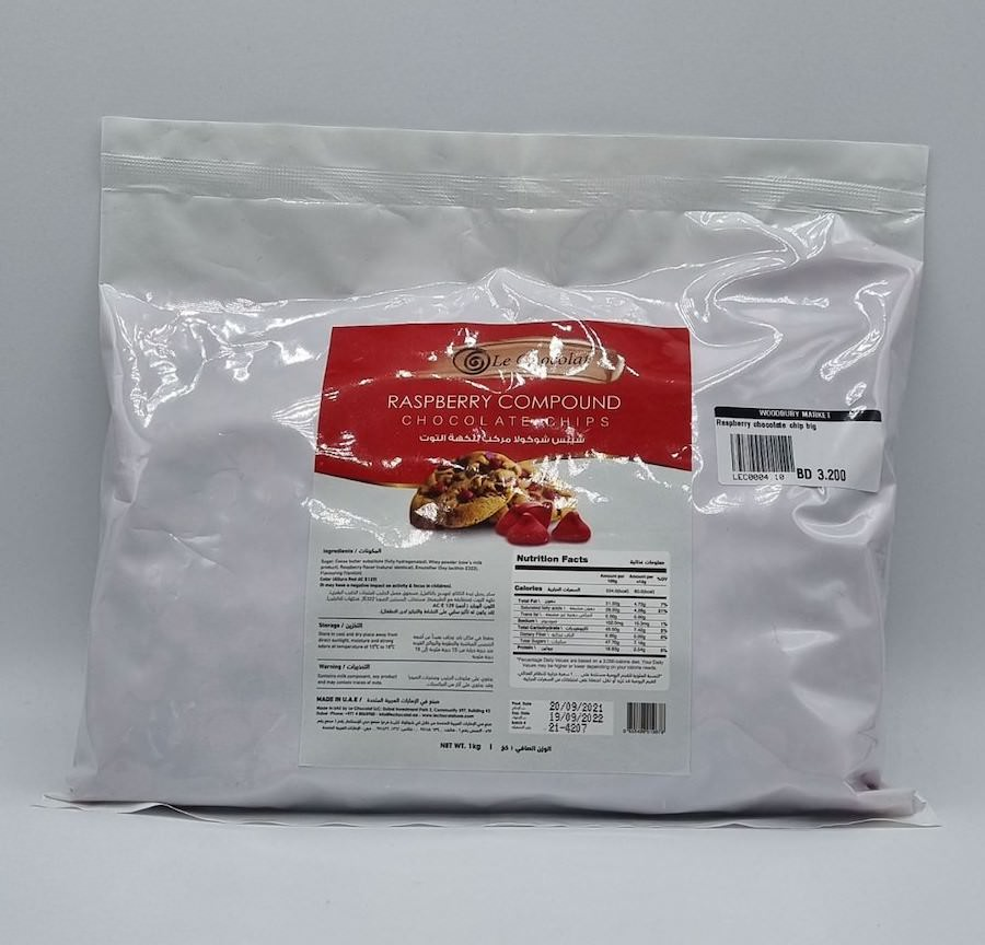 Raspberry Compound Chocolate Chips - 1KG